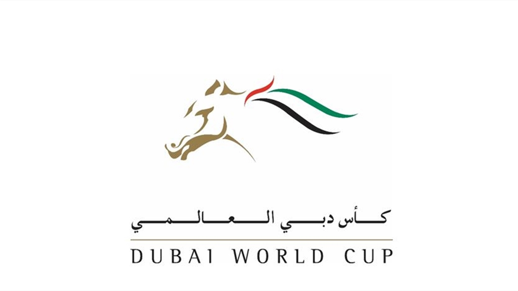 Equibase | Dubai World Cup